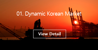 01. Dynamic Korean Market [View Detail]