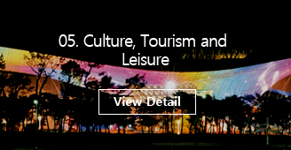 05 Culture, Tourism and Leisure [View Detail]
