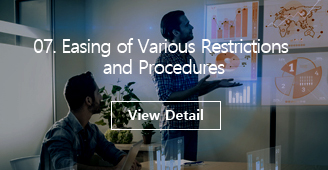 07 Easing of Various Restrictions and Procedures [View Detail]